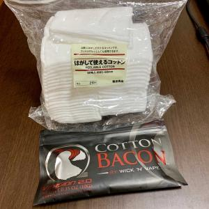 Cotton Bacon Version 2 - WICK 'N' VAPE/はがして使えるコットン - 無印良品