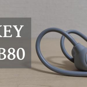 AUKEY EP-B80レビュー | グラマラスな音と低遅延が魅力。aptX LL対応のハイレゾワイヤレスイヤホン