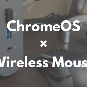 Chromebox用無線マウスにLogicool M545BKを購入。そのまま使えてびっくり