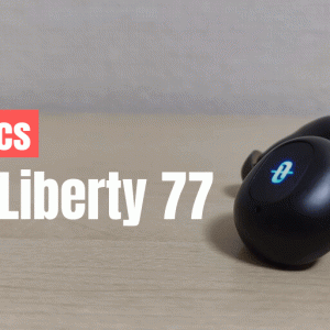 SoundLiberty 77レビュー | 最新機能とバランスの良い音。イヤーピース交換で化ける完全ワイヤレスイヤホン