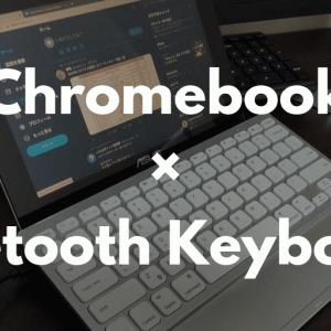 Chromebook / ChromeboxでBluetoothキーボードは使えるか「Ankerウルトラスリム」で試してみた