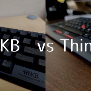 1ヶ月ぶりにHHKB以外のキーボードを使ってわかった、HHKBの良いところ・悪いところ