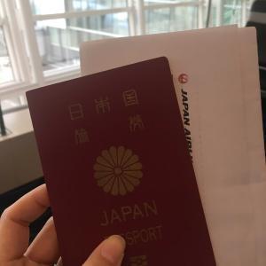 日帰り韓国