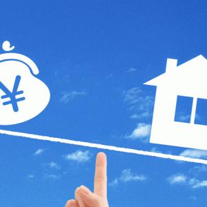 「持ち家は負債」問題について、貸借対照表(B/S)を使って考えてみるとわかりやすいので解説します。
