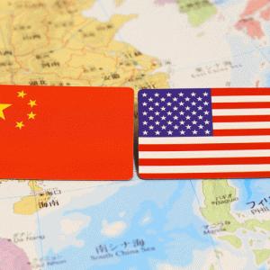 米国の覇権は今後も続くか、中国との争いは? 米国寄りではない、中国寄りの情報も耳に入れるべき。