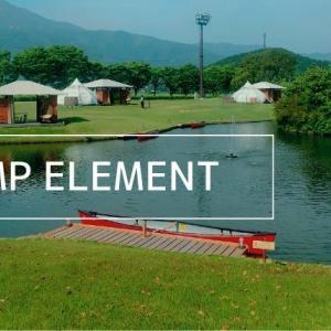 インスタ映え必須!女子旅におすすめ。滋賀県のグランピング『グランエレメント』