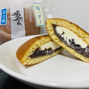 敷島堂 岡山の老舗和菓子店には魅力的なお菓子がたくさん!