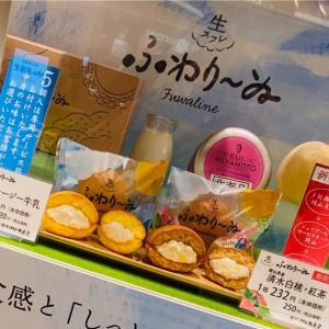 【岡山駅】駅ナカ限定のスイーツ「生スフレふわりーぬ」ふんわり食感の生地と甘すぎないクリームがベストマッチ。