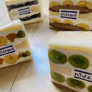 nid sand(ニ・サンド)【岡山市北区柳町】断面命のスイーツサンドは見栄え華やかで食べてもおいしい!