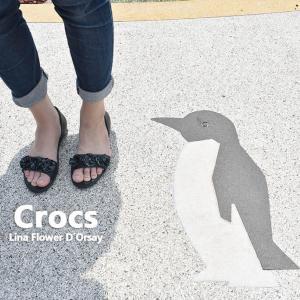 子連れママも便利なクロックス/Crocs Lina Flower D'Orsay【感想】