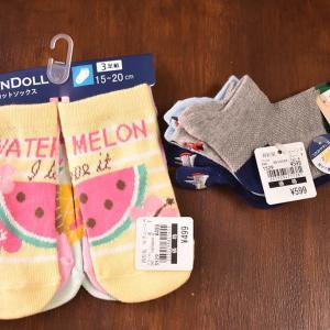 西松屋で子供の靴下まとめ買い