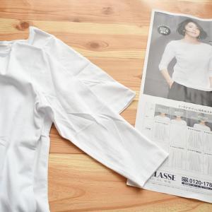 女優ダイアン・キートンさん着用の白T「ドゥクラッセ Tシャツ」は母の日のプレゼント候補にも◎