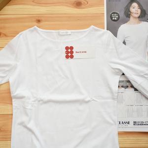 """【感想】春夏40歳代白シャツはドゥクラッセTシャツ(ダブルフロントTシャツ)があれば""""大人の綺麗""""を実現できる"""