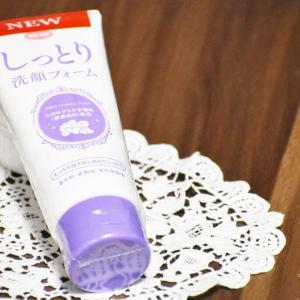 【感想】コープ×ロゼットのコープしっとり洗顔フォーム/シロキクラゲ多糖体を配合