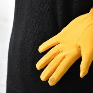 【感想】手洗いして使い安い「Doガード・抗ウイルス保湿手袋」
