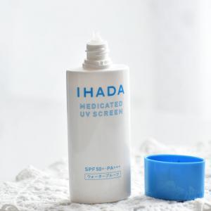 【感想】イハダの日焼け止め「薬用UVスクリーン」は2層タイプ