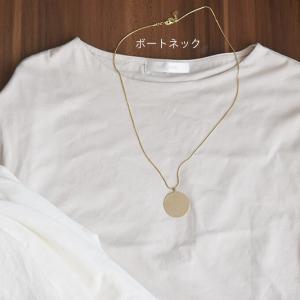 【感想】ドゥクラッセTシャツのフレンチ袖は上品でよかった