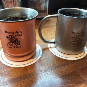 コメダ珈琲で飲み比べ!金のアイスコーヒー VS. アイスコーヒー