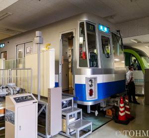 姪浜車両基地での子供向けシミュレーター運転体験