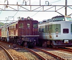 21年前、信越本線横川駅にて