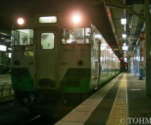東日本大震災被災のBRT区間、鉄道事業廃止