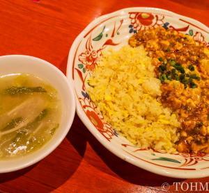 【博多駅前】辛味しっかりの麻婆炒飯!