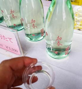 第26回城島酒蔵びらき