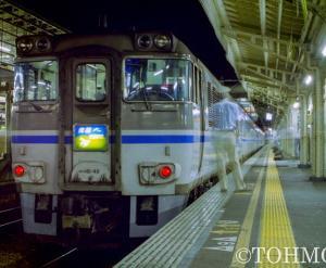 21年前、臨時特急「白馬アルプス」を京都にて