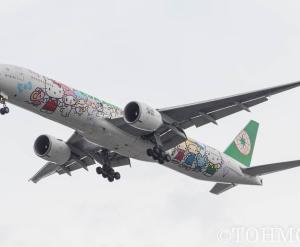 TPEから貨物専用便でB-16703が飛来