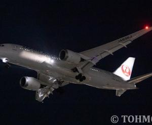 JL6783便でB788・JA836Jが飛来