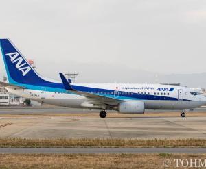 JA17ANが離日。