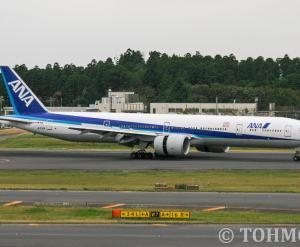 JA732Aが離日。
