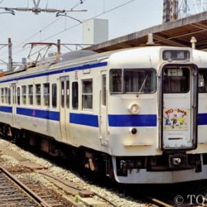 23年前、717系Ho-1編成