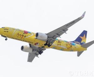 SKYの「ピカチュウジェットBC」FUK初飛来