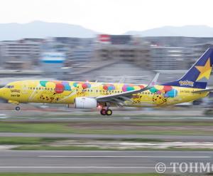 「ピカチュウジェット」JA73AB、まさかの2日連続飛来