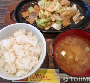 【福岡・箱崎】コスパ抜群のホルモン鉄板定食!