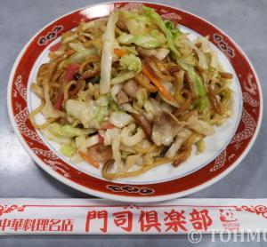 【門司区清滝】「門司倶楽部」で皿うどんと油淋鶏がっつり!