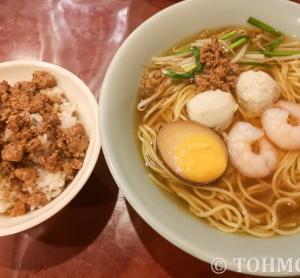 【福岡・姪浜】「台湾料理 宝島」でタンツーメンと魯肉飯!