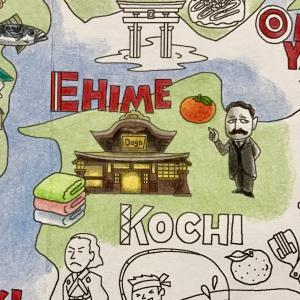 ヌリエマップ ニッポン&セカイ  愛媛県&高知県