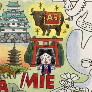 ヌリエマップ ニッポン&セカイ  三重県&滋賀県