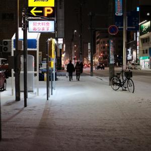 とても寒かった