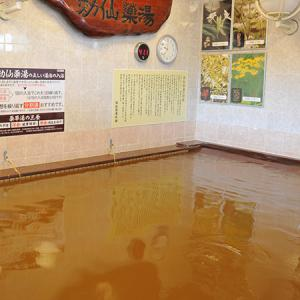 自宅風呂で草加健康センターの薬湯を再現してみたw