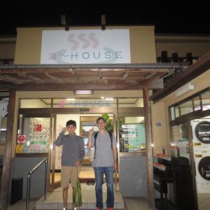 湯活レポート(銭湯編)vol97.上板橋「湯~HOUSE」
