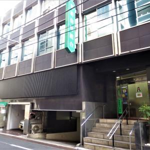 銭湯お遍路巡礼スタンプノート更新に東京都公衆浴場業組合へ行ってきた。