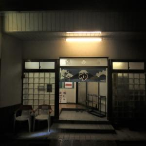 湯活レポート(銭湯編)vol299.滝野川一丁目銭湯散歩②「鶴の湯」
