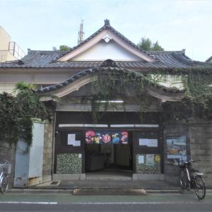 湯活レポート(銭湯編)vol333.閉店銭湯お別れ編 春日「富士見湯」