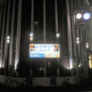 湯活レポート(サウナ編)vol37.ディープな歌舞伎町サウナ 新宿「AKスパ」