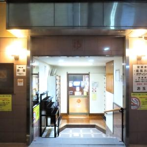 湯活レポート(銭湯編)vol360.岩本町「於玉場」