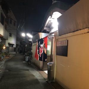 銭湯データベース(兵庫県尼崎市)