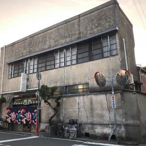 銭湯データベース(兵庫県その他市区町村)